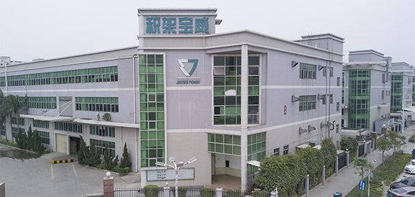 Production Site in China – Jaeger Poway Automotive Systems (Shenzhen) Ltd.
